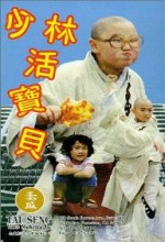 Shao Lin Huo Bao Bei (1994) afişi