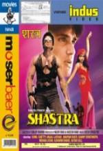 Shastra (1996) afişi