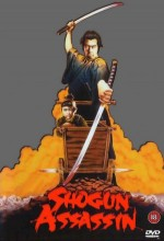 Shogun Assassin (1980) afişi