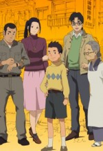 Showa Monogatari