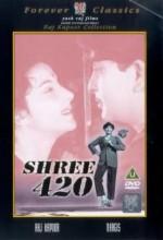 Shree 420 (1955) afişi