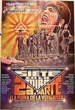 Siete En La Mira, 2da. Parte: La Furia De La Venganza (1986) afişi