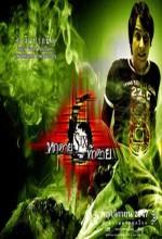 Six (2004) afişi