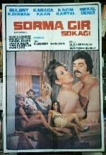 Sormagir Sokağı (1978) afişi