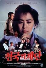 Stairway Of Heaven (1992) afişi