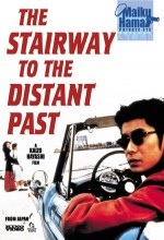 Stairway To The Distant Past (1995) afişi