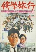 Suhak Yeohaeng (ı) (1969) afişi