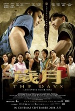 Sui Yue: The Days