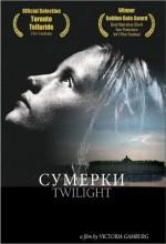 Sumerki (2004) afişi