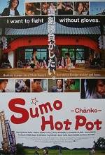 Sumo Hot Pot (2006) afişi