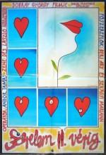 Szerelem Második Vérig (1988) afişi
