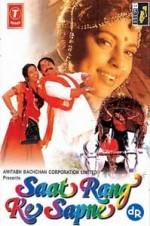 Saat Rang Ke Sapne (1998) afişi
