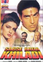 Sabse Bada Khiladi (1995) afişi