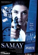 Samay: When Time Strikes (2003) afişi