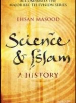 SCIENCE&ISLAM (PART 1)