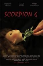 Scorpion 6 (2015) afişi