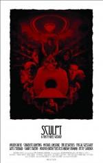 Sculpt (2016) afişi