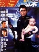 sert polis