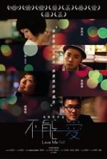 Seviyor Sevmiyor (2012) afişi