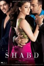 Shabd (2005) afişi