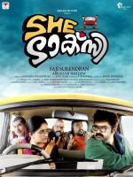 She Taxi (2015) afişi