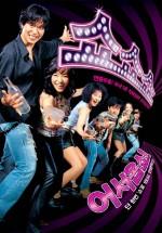 Show Show Show (2002) afişi