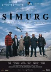 Simurg (2012) afişi