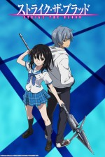 Strike The Blood (2013) afişi
