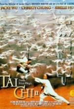 Tai Chi Chun (1996) afişi