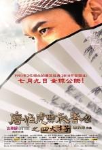 Tang Bohu Dian Qiuxiang 2 Zhi Si Da Caizi (2010) afişi