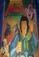 The Story of Chinese Gods (1976) afişi