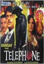 Telephone (1985) afişi