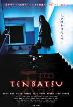 Tenbatsu (2010) afişi