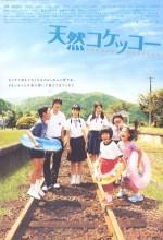 Tennen Kokekkô (2007) afişi