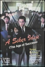 The Age Of Success(ı) (1988) afişi
