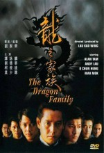 The Dragon Family (1988) afişi