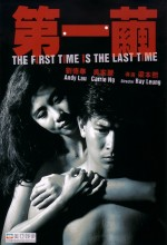 The First Time Is The Last Time (1989) afişi