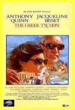 The Greek Tycoon (1978) afişi