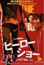 The Hero Show (2010) afişi