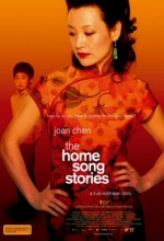 The Home Song Stories (2007) afişi