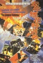 The Longest Summer (1998) afişi
