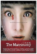 The Matrimony (2007) afişi