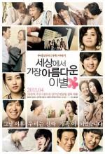 The Most Beautiful Goodbye (2011) afişi