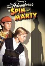 The New Adventures Of Spin And Marty: Suspect Behavior (2000) afişi