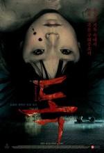 The Pot / Saksı (2009) afişi