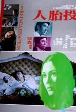 The Reincarnation (1976) afişi