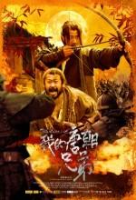 The Robbers (2009) afişi