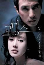 Ro-mang-seu (2006) afişi