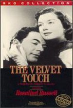 The Velvet Touch (1948) afişi