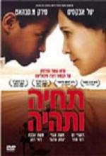 Tichye Vetihiye (2005) afişi